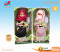 Face-covering baby dress up game muslim baby doll