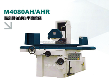 Wholesale automatic surface grinder machine for engine block