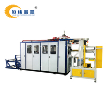PP ice cream cup thermoforming machine manufacturer