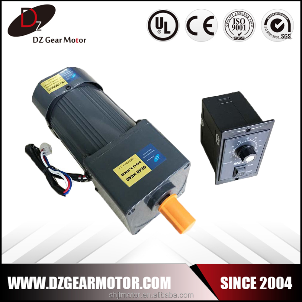 5IK120RGN-CF AC Electrical Motor Adjustable Speed Motor