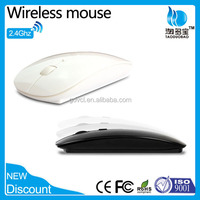 2.4g super slim wireless mouse, latest computer mouse