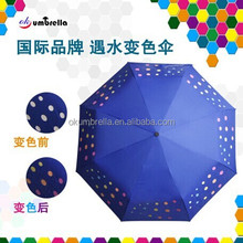 2015 High quality latest design umbrella dress(OK Umbrella Patent)