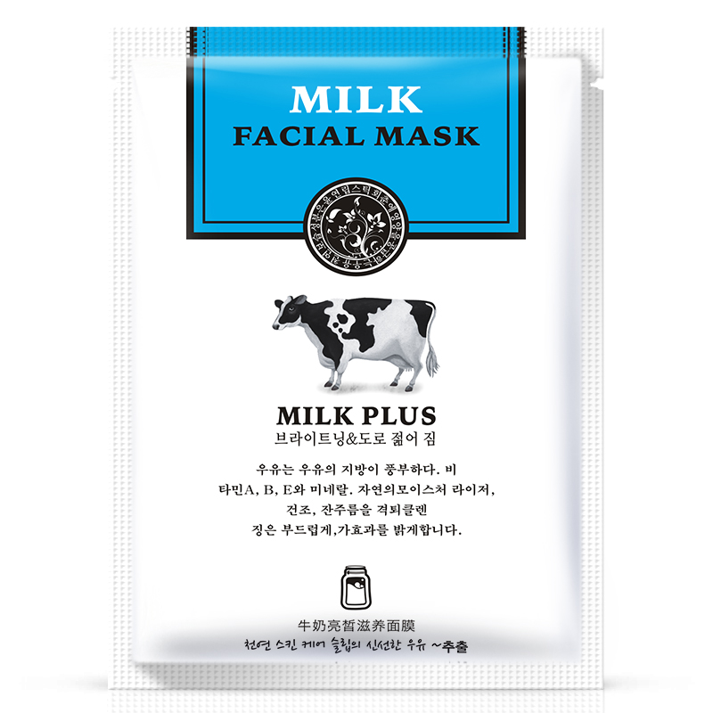 OEM /ODM Milk essence whitening&hydrating nourishing facial mask