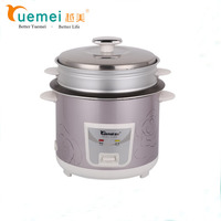 National commercial household kitchen appliances cordless multifunctional food rice electric cooker steamer from china suppliers