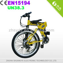 "26""folding electric mountain bike with hidden battery"