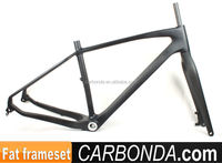 hot sale fat bike cheap carbon frame mtb,specialized carbon mountain bike frame,carbon mtb frame 26
