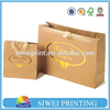 Luxury paper bag for jewelry packaging, high quality jewelry gift bag with logo hot stamping