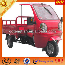 Chinese gasoline cargo tricycle