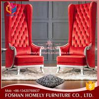 High class palace king chair product HY-K171