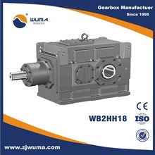 high efficiency power tiller gearbox