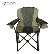 Modern Steel outdoor Fold Up Recliner Camping Beach Picnic Fishing Chair