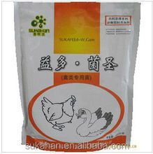 SUKAFEED-W.Gain--Prevent diarrhea and bacterium dysentery effectively, have obvious control efficiency especially for salmon