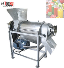 Professional ginger juice/onion juice extractor with factory price