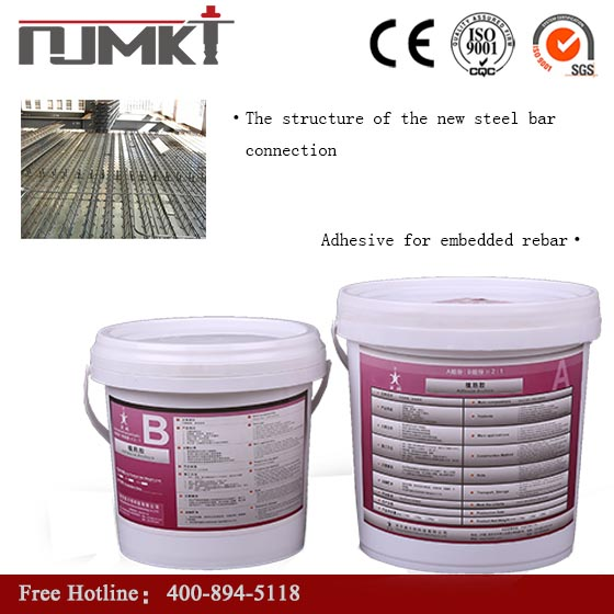 NJMKT products Modified Epoxy Resin structure bonded steel bar adhesive for anchor planting with CE certificate