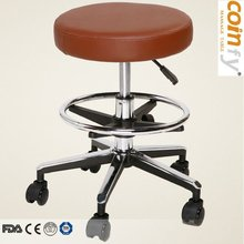 COMFY MA08 Deluxe Adjustable Round Stool