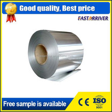 8011/1235/8079 cold forming aluminum foil roll price