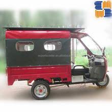 Mainbon Electric passenger truck tricycle 1000w 1500w cargo electric tricycles with solar panel