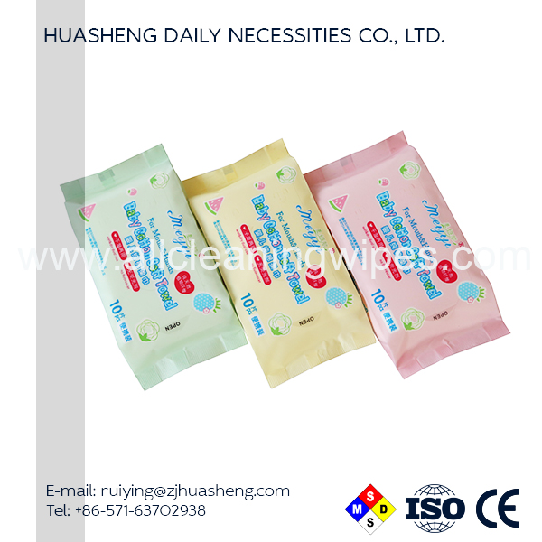 personal cleansing products HS5350 Baby Dry Wipes