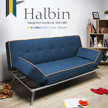 Blue color with yellow piping Folding Adjustable Arms sofa bed