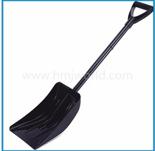 High quality long duration time plastic snow shovel head for xcmg spare parts