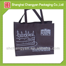 nonwoven fabric breathable shopping bags (NW-664-3859)