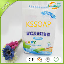 1kg OEM baby use netural laundry detergent soap powder,Natural soap powder