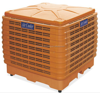 industrial air conditioner evaporative air cooler