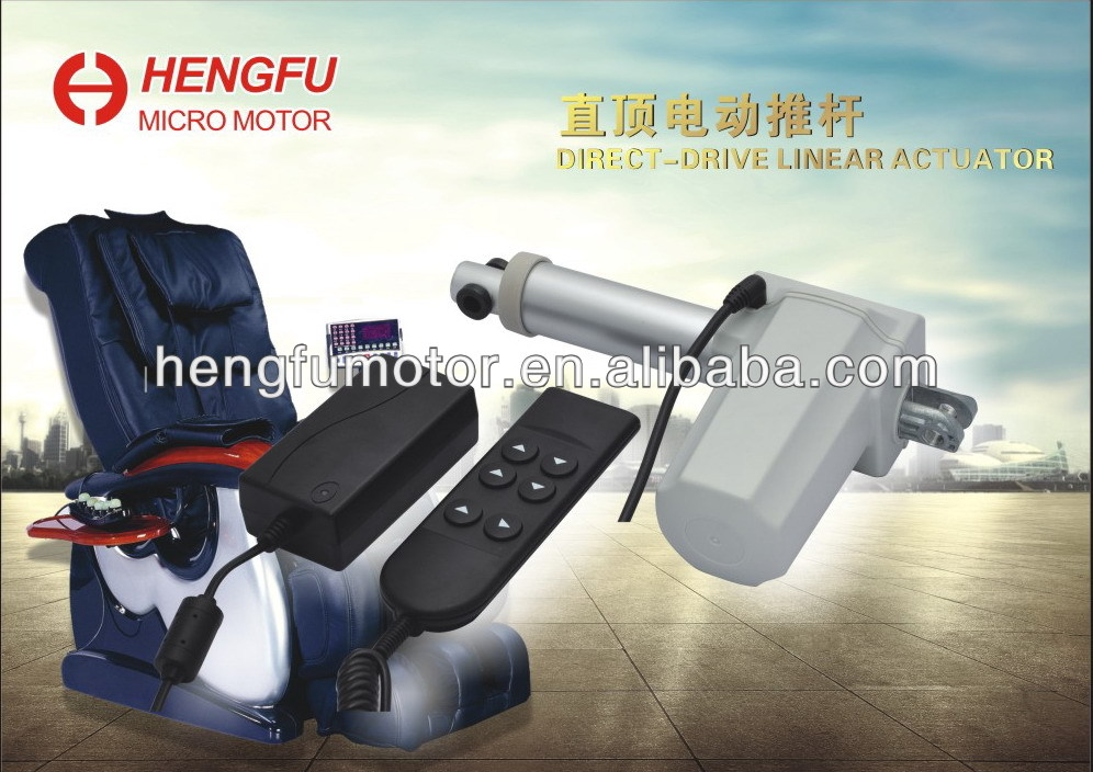 DC12V 24V Linear actuator for massage chair, electric sofa, TV lift