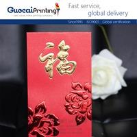 Wholesale envelope voucher printing, money packet printing