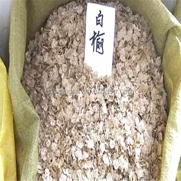 Wholesale chinese plant seeds tree seeds of ulmus pumila