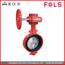 High quality worm gear actuator PTFE Lined dn150 butterfly valve