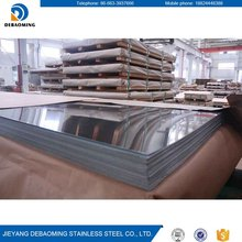 China quality supplier 10-1220mm width surface finish stainless steel shim plate