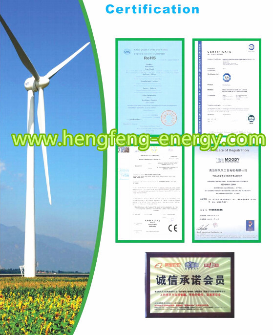 permanent magnet low rpm free alternative energy 100kw wind turbine