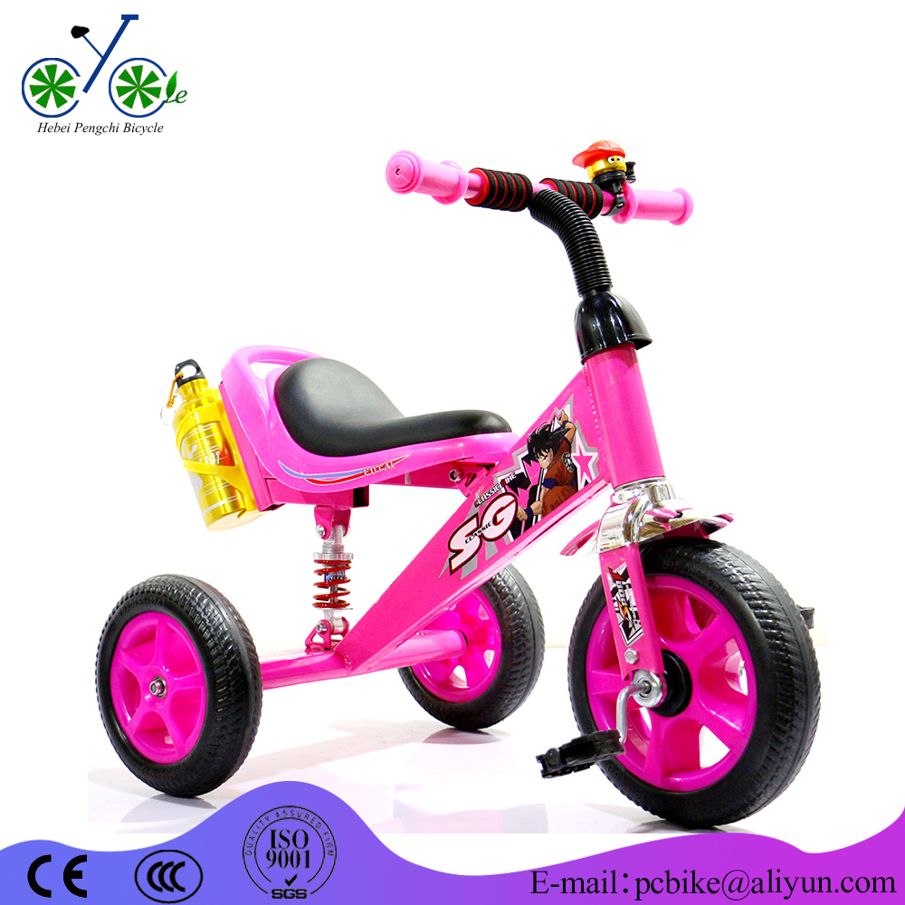 3 Wheeler Bike Tricycle Trike <strong>Kids</strong> NEW 2015 <strong>KIDS</strong> TRIKE Pink /tricycle baby