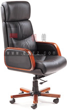 Swivel Rocker Office Recliner Chair Executive Chair