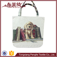 Cute dog pattern handled fabric shopping bag