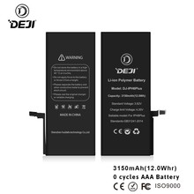 100 Replacement batteries for iphone 6 plus Shenzhen Huidafa technology Co. Ltd.