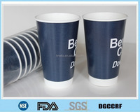 double wall paper cup with lid/hot paper cup with lid double wall