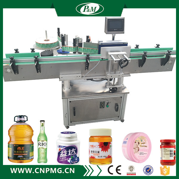 Full automatic tin can labeler machine
