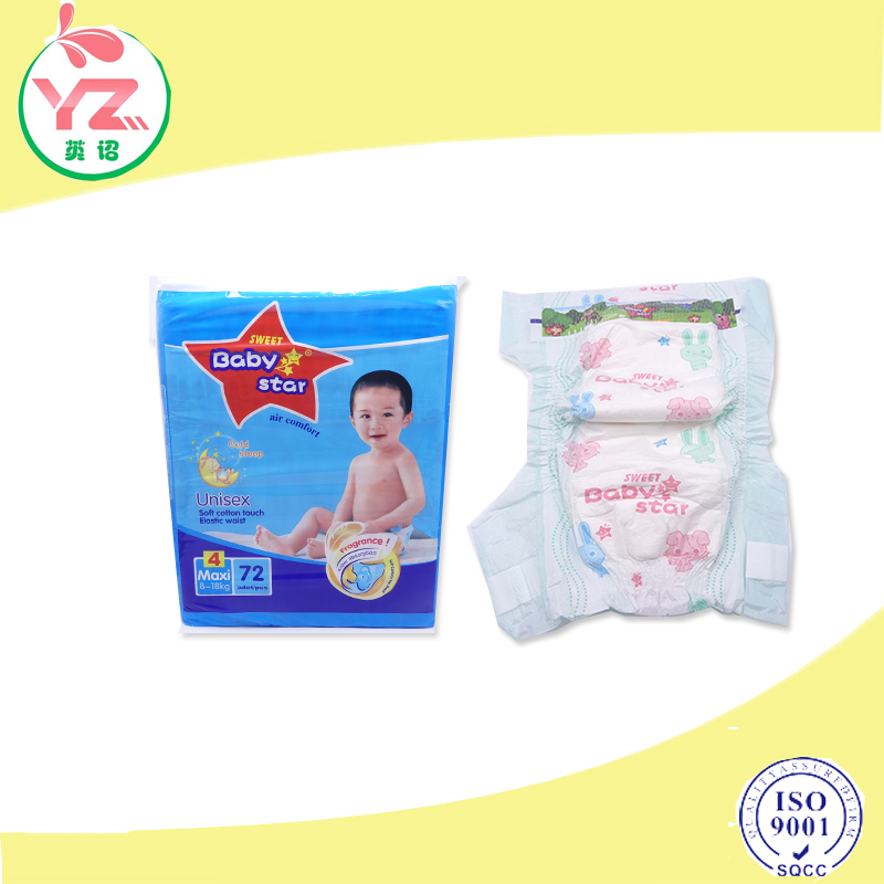 Dry surface three layer water of lock series baby diapers