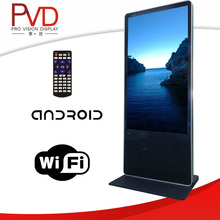 46 Inch Floor Standing Android Wifi Control led commercial advertising display screen
