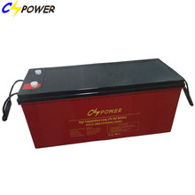 CSPOWER1 Deep Cycle Marine Battery Power Battery Deep Cell Battery 12V 200AH