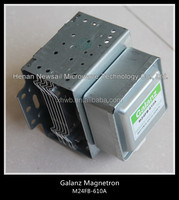 Original Galanz microwave oven stable and reliable quality for 610 900W magnetron