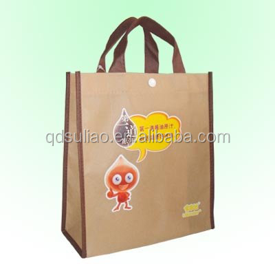 Top Quality Promotional Pp Non-woven Bag,Non Woven Shopping bag