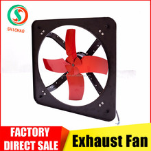 2017 factory price 24 volt dc brushless ventilation fan industrial exhaust fan