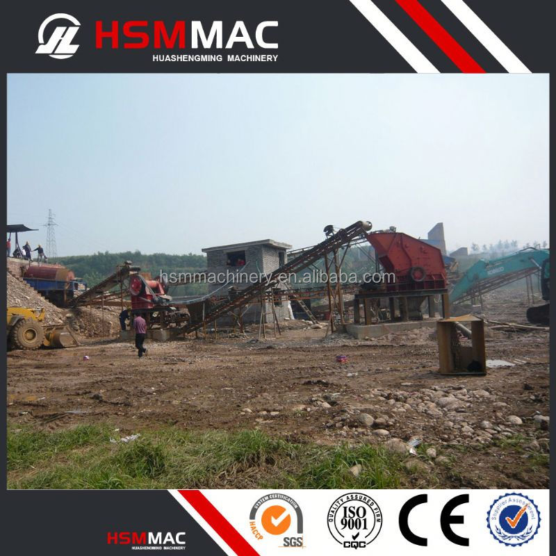 HSM Stone Processing Sand Cone Crushing Plants
