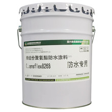 1C PU NS Roof Waterproof Coatings