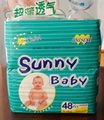 Popular Good Quality and Cheap Sunny Baby Diapers for Somalia