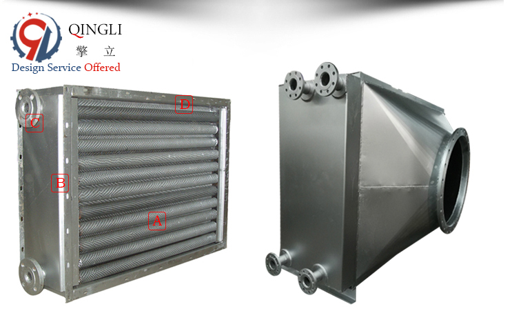 QINGLI Heater-Air heat exchanger factory