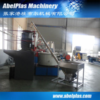 plastic pellets mixer / plastic powder mixer